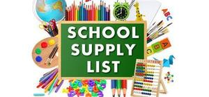 Do you need help with school supplies?